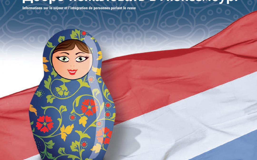 Nouvelles brochures « Bienvenue au Luxembourg »: russe et BCMS (serbo-croate)
