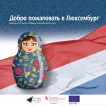 La brochure en russe
