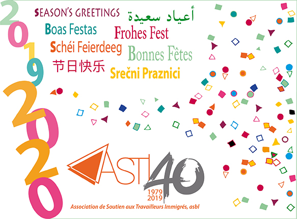 Schéi Feierdeeg! Bonnes Fêtes! Seasons Greetings! Boas Festas!